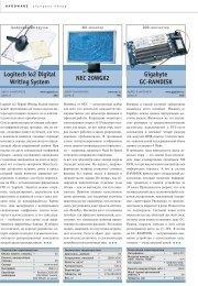 Logitech io2 Digital Writing System - 1