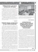 академия microsoft вгу - Chat - Page 5