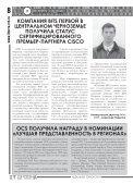 академия microsoft вгу - Chat - Page 6