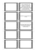 Wie definiert sich das Einliniensystem? Wie ist das Einliniensystems ... - Seite 2