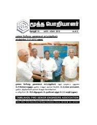 PWD Manual Final Draft - Association of Engineers Kerala