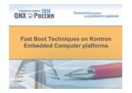 Fast boot techniques on kontron embedded computer platforms