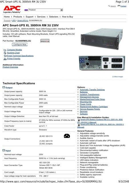 APC Smart-UPS XL 3000VA RM 3U 230V - G-net network solutions