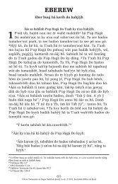 O Novo Testamento na língua Nadëb do Brasil [ISO: mbj] - Hebreus