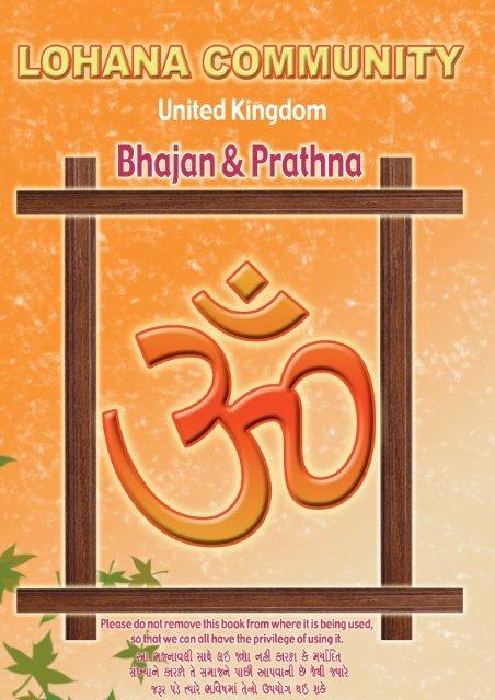 Bhajan Book - Lohana info