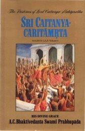 A. C. Bhaktivedanta Swami Prabhupada - Prabhupada Books