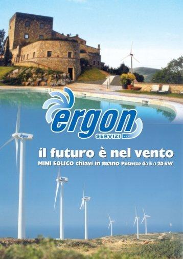 il futuro è nel vento - Ergon