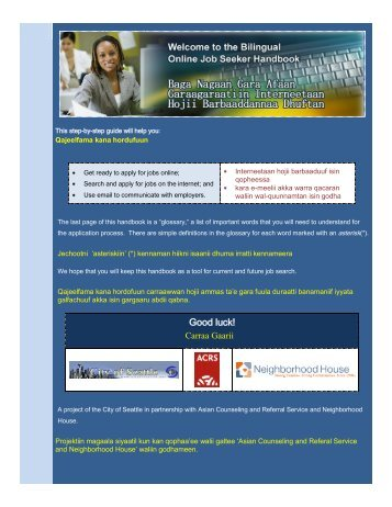 Bilingual Online Job Seeker Handbook - Asian Counseling and ...