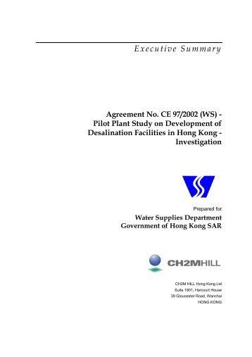 Pilot Plant Study on Development of Desalination Facilities