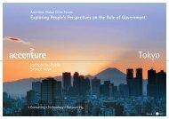 Accenture Global Cities Forum 2008 - Tokyo Report