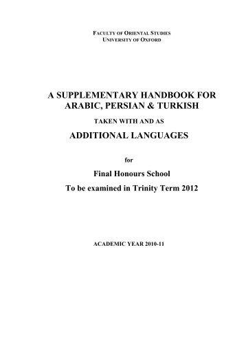 supplementary handbook for arabic, persian - Faculty of Oriental ...