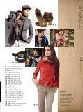 8 - Modehaus Roth - Seite 3