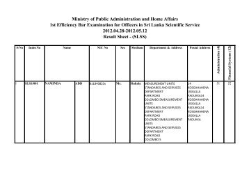 SLSS - Ministry of Public Administration and Home Affairs