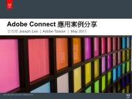 Adobe Connect - Adobe Blogs