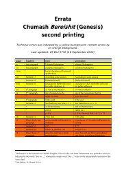 Errata Chumash Bereishit (Genesis) second printing - Lachumash.org