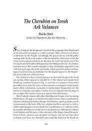 The Cherubim on Torah Ark Valances Bracha Yaniv