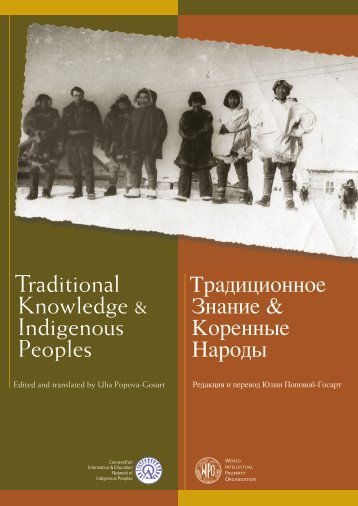 Traditional Knowledge & Indigenous Peoples - WIPO
