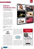 Ψηφιακή τηλεόραση με την TechniSat - Page 4