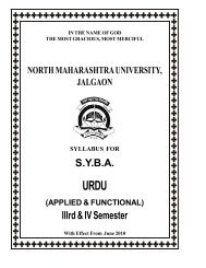 Applied & Functional - North Maharashtra University