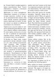 ATLAS OF THE GOBIES (GOBIIDAE) IN BULGARIA АТЛАС НА ... - Page 7