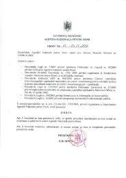 Procedura operațională privind modul de soluționare a petițiilor