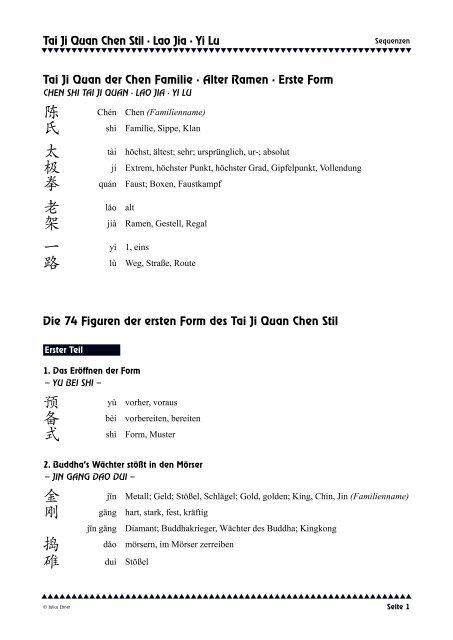 Tai Ji Quan Chen Stil - Lao Jia - Dao Qi Gong
