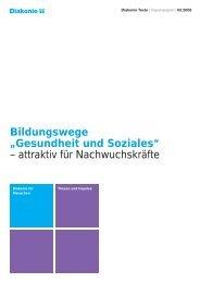 """Bildungswege """"Gesundheit und Soziales"""" - Diakonie Deutschland"""