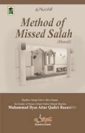 Method of Missed Salah (English Book) Qaza Namaz Ka Tariqa in ...