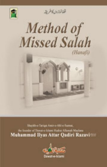 Method of Missed Salah (English Book) Qaza Namaz Ka Tariqa in ...