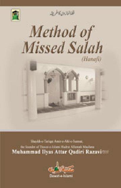Namaz Book In English