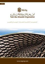 بروفايل 2013 - TAG-Publication
