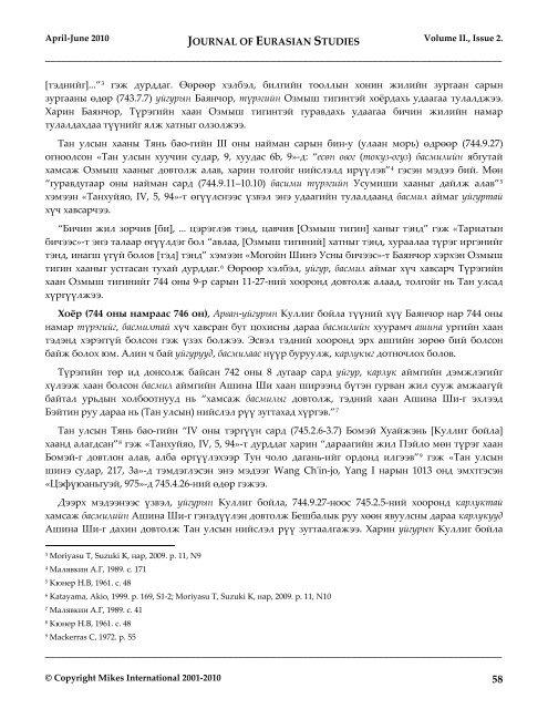 Journal of Eurasian Studies - EPA