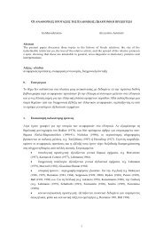 1 Abstract The present paper discusses three topics in the history of ...