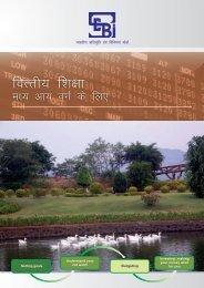 middleincomehindi.pdf