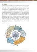 middleincomehindi.pdf - Page 4