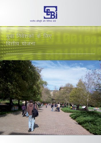 young-hindi.pdf