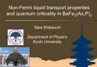 Non-Fermi liquid transport properties and quantum criticality in BaFe