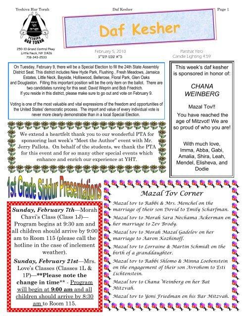 dafkesher 02-05-2010 - Yeshiva Har Torah