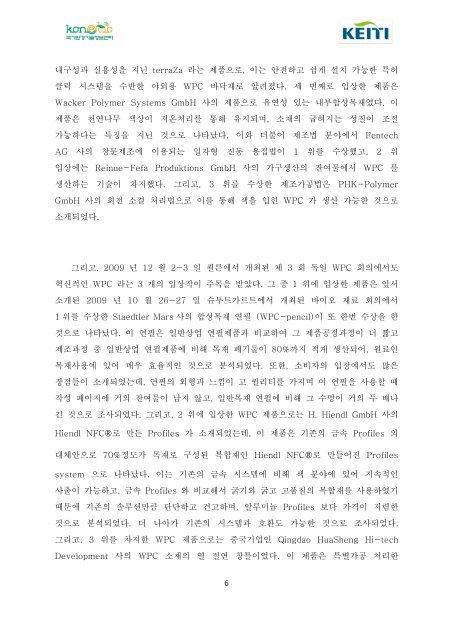 ocd_20111201_13_1.pdf