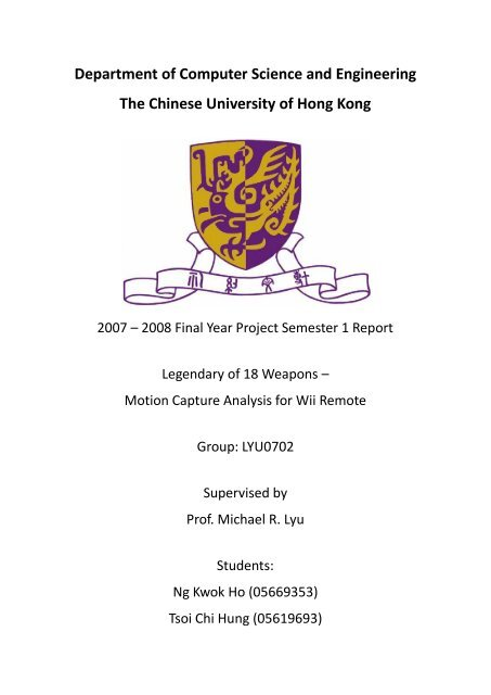 2008 Final Year Project – 1st Term Report - The Chinese