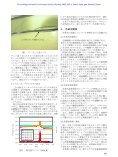 TPOPA04 - Page 2