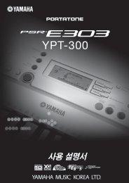 1 - Yamaha