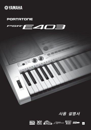 3 - Yamaha
