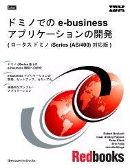iSeries (AS/400) - IBM