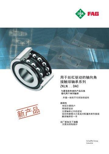 PDF, 7.84 MB - Schaeffler Group