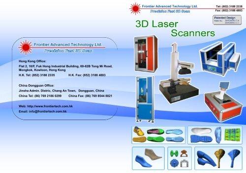 Frontier Advanced Technology Ltd. Is A 3D Laser