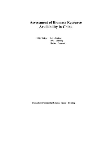 Assessment of Biomass Resource Availability in China