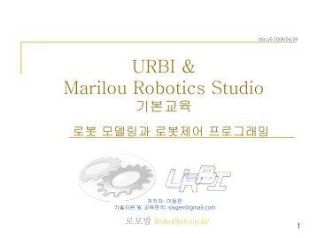 URBI & Marilou 기본교육