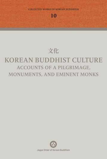 buddhist singles in corea Korea / japan north america south / central america south asia southeast asia  buddhist monks extend a helping hand to japanese singles seeking romance by craig lewis buddhistdoor global  buddhist temple singles parties: the enlightened way to find a romantic partner (rocket news 24.