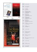 Arabesque - Tbilisi Opera and Ballet Theatre - Page 3